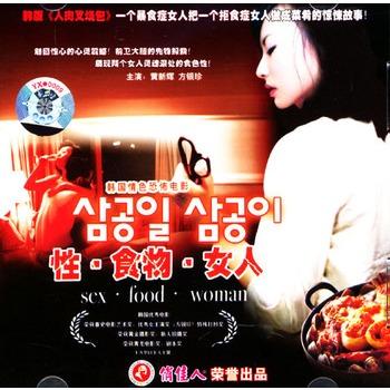 亚洲情色977_性·食物·女人-韩国情色恐怖电影(vcd)