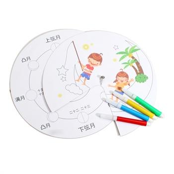 艺趣手工制作创意diy材料包幼儿中秋节日礼物月亮的变化科学常识