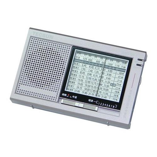 r-9710二次变频高灵敏度全波段立体声收音机(颜色随机 珍珠白,棕褐色
