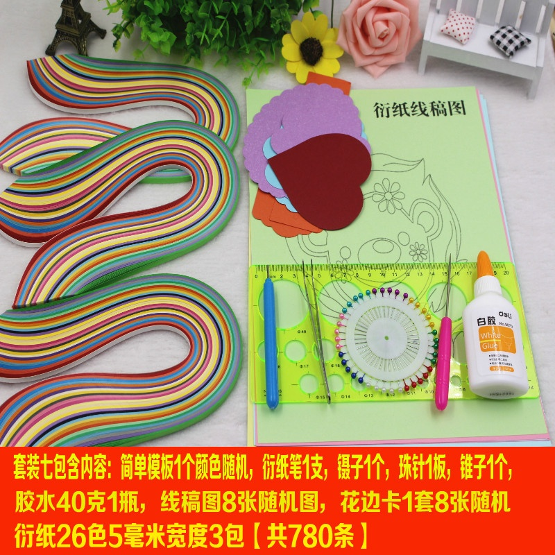 智慧树材料 海绵纸 皱纹纸 瓦楞纸 泡沫纸 16k 彩色手工纸 学生折纸