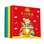 生活教养第一书·小鼠宝贝成长日记(12本)(全球狂销500万册,被翻译成20多种文字)