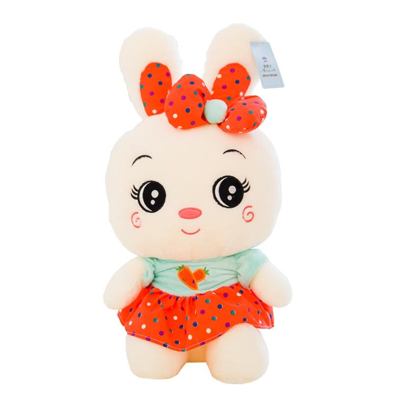 毛绒玩具 小白兔 胡萝卜裙兔 布娃娃 七夕节礼物 兔 公仔七夕节礼物