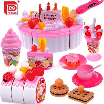 儿童过家家玩具73件厨房厨具套装水果生日蛋糕切切看