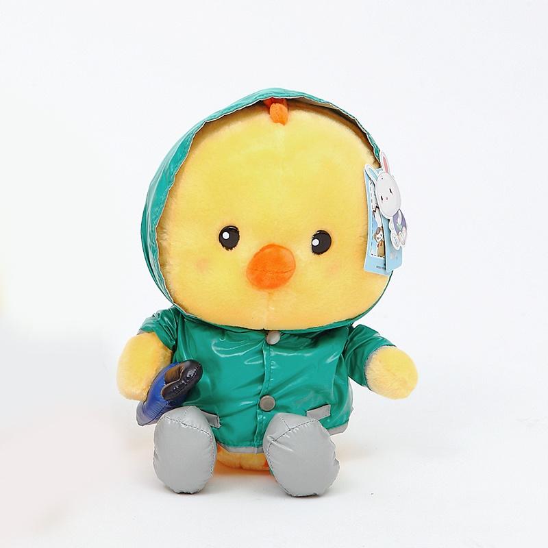蓝白玩偶可爱小黄鸡公仔假扮青蛙熊猫小熊水果毛绒玩具 生日礼物七夕