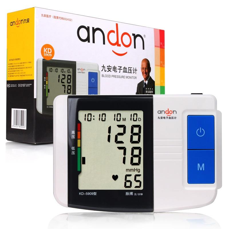 九安电子血压计kd-5909 分组记忆