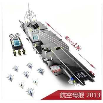 启蒙 正品拼装玩具 乐高航母积木 军事航空母舰模型826 112 113
