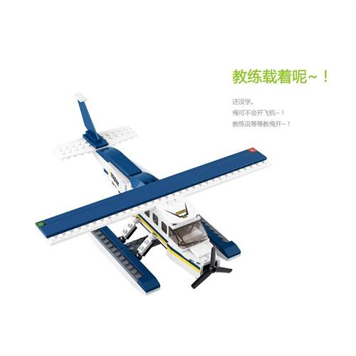小鲁班积木 空中巴士拼装水上飞机积木模型玩具 启蒙儿童益智玩具