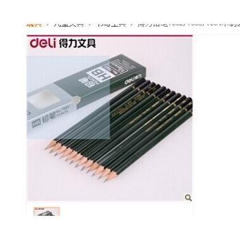 2329全自动铅笔