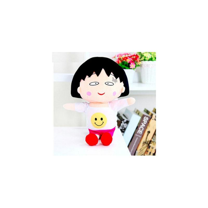 鑫诺 樱桃小丸子公仔 可爱创意毛绒玩具玩偶布娃娃 生日礼物送女生_85