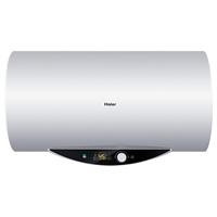 Haier海尔ES50H-Q1(ZE)防电墙50升储热式电热水器 (当地海尔售后负责安装)