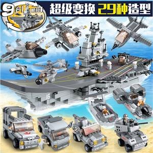 变形塑料拼插积木军舰金刚模型益智启蒙玩具29种拼法