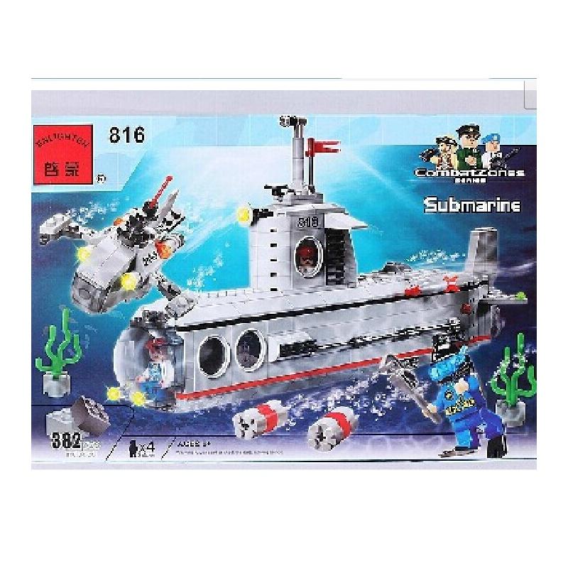 启蒙拼装玩具 启蒙816潜艇