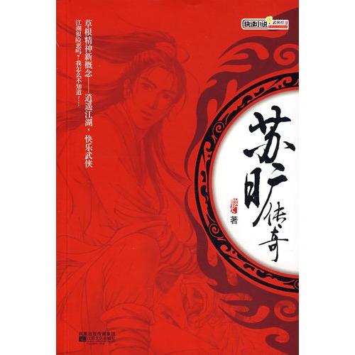 风中奇缘侠岚片尾曲曲谱-我很喜欢这本书,从文字到封面都喜欢.等了很久我终于等到了这本书