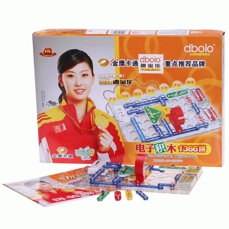 益智拼插玩具 学习物理电路 京东第三方 迪宝乐电子积木 2008拼1366拼