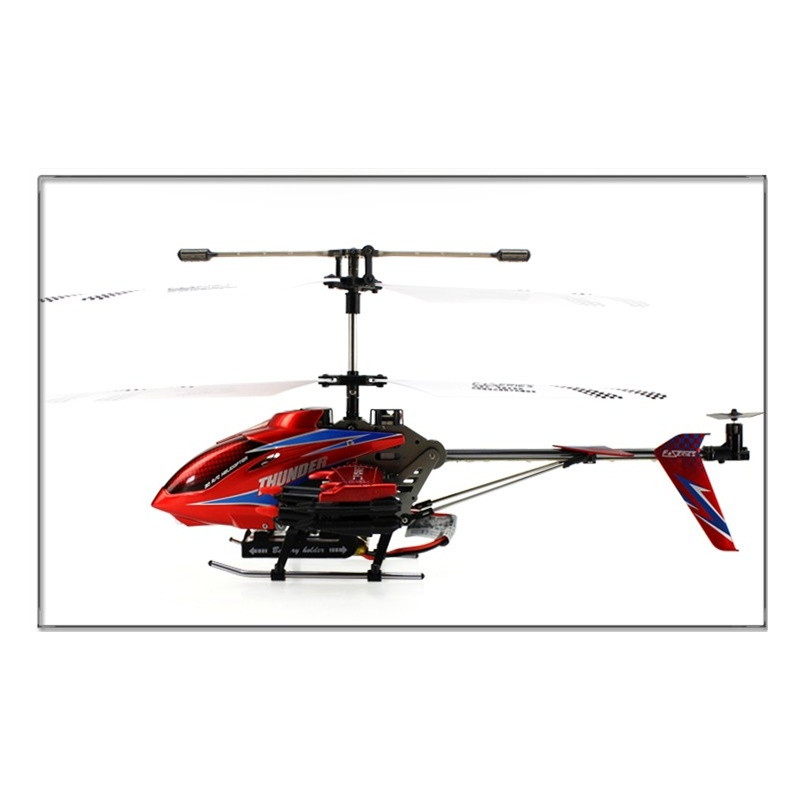【优迪遥控飞机】优迪u821遥控直升战斗飞机