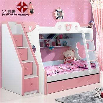 火图腾儿童家具公主床双层床上下铺上下床母子床高低床子母床3b06