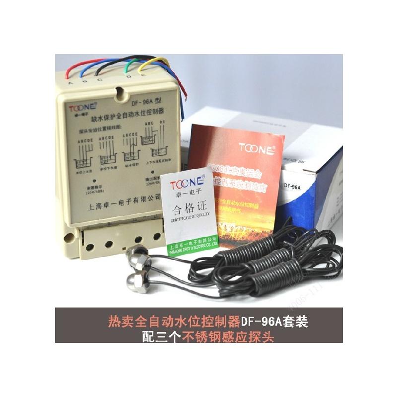 卓一全自动水位控制器/水塔水井水泵水池/液位继电器