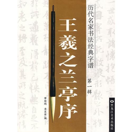 程琳经典故乡情葫芦丝曲谱