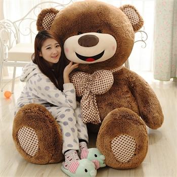 【恋儿宝贝毛绒公仔】开心泰迪熊 超大号可爱抱抱熊