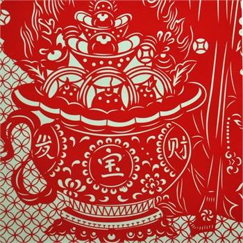 墨香阁 财神 剪纸 招财 风水 卷轴 镂空雕刻 中国特色