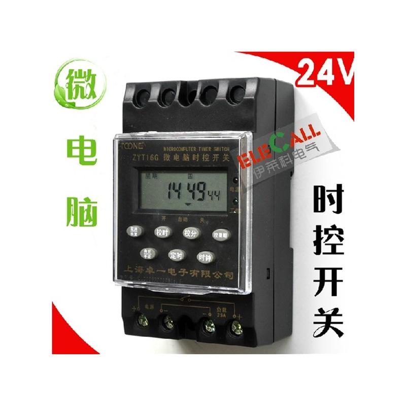 卓一微电脑时控开关/定时器 时控器 zyt16g (kg316t) dc24v