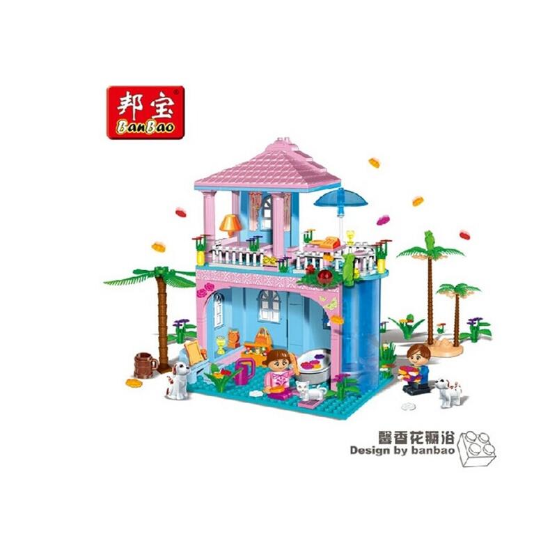 邦宝积木益智拼插小积木玩具女孩玩具颗粒馨香塑料浴8361乐高式拼插超声波雾化器花瓣图片