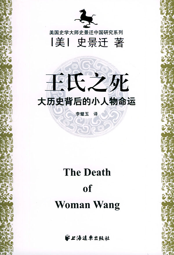 {关于王姓的历史和现状的研究报告做成表格}.