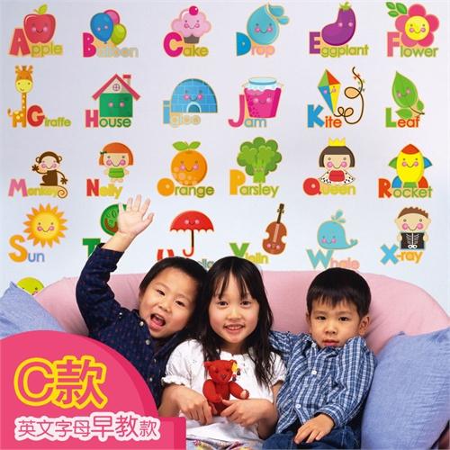 宜美贴(yimt) 卡通早教尺 儿童房卧室背景墙面可爱熊宝宝装饰墙贴
