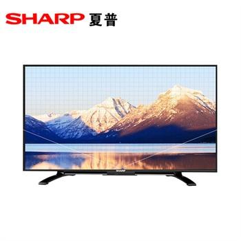 SHARP/夏普 LCD-46LX450A 替代型号46DS4046寸LED智能网络液晶电视 平板电视