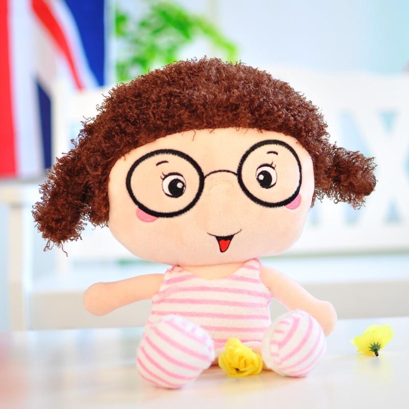 保蒂卡 毛绒玩具娃娃眼镜仔可爱布娃娃洋娃娃情侣娃娃新款玩偶_女款