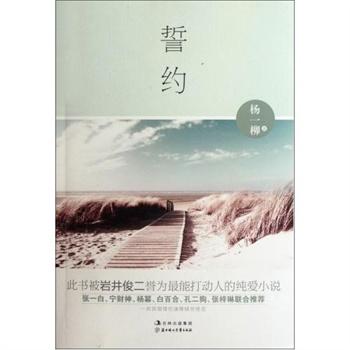 言情书籍封面图片素材