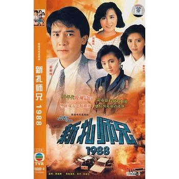 香港夹带6 4的电影
