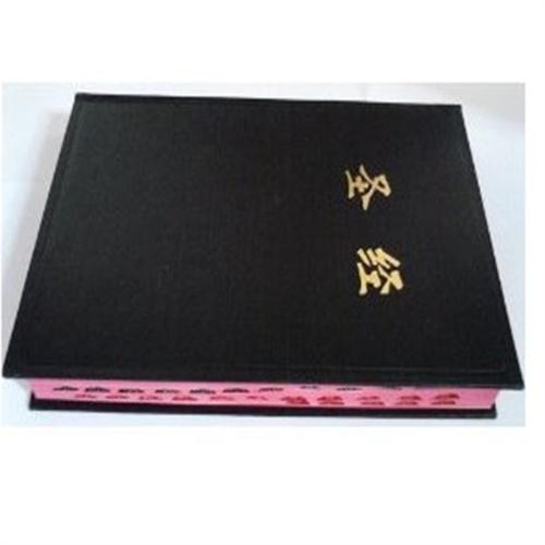 大字版16k 拇指索引 基督教中文《圣经》硬面精装 上帝版