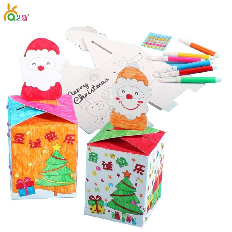 艺趣幼儿手工材料圣诞节礼物盒送老师家长儿童diy手工制作礼物