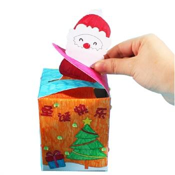 艺趣幼儿手工材料圣诞节礼物盒送老师家长儿童