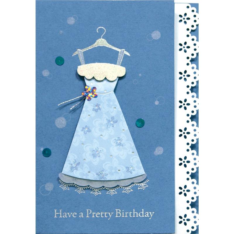 儿童生日贺卡背景