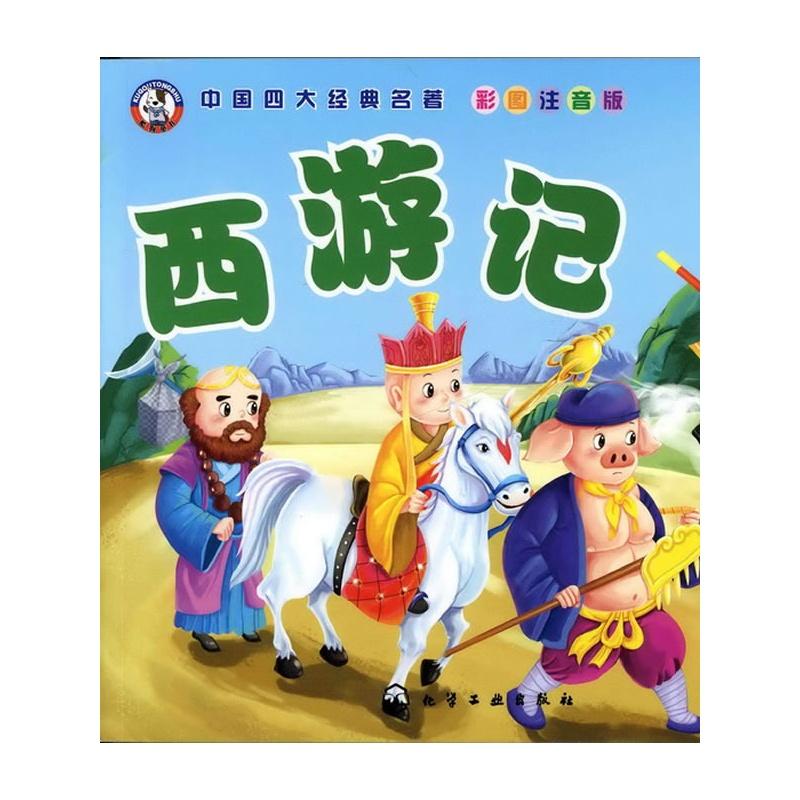 中国四大名著简笔画 中国军人敬礼简笔画 手绘中国地图简