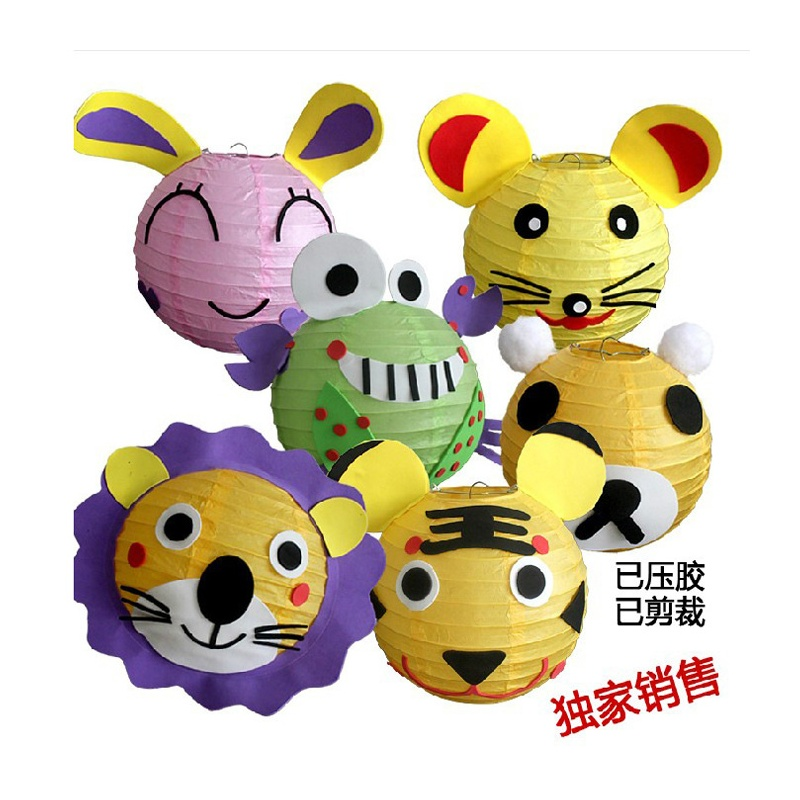 卡通大贸商 动物儿童手工灯笼 diy制作材料包手提万圣