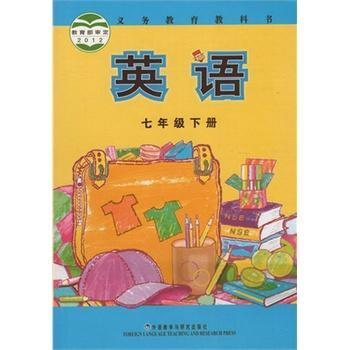 7七年级英语书下册课本教材外研社/外研版初一下英语书课本/外延七