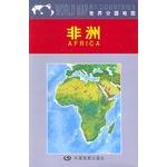 非洲(世界分国地图)
