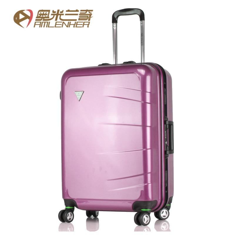 铝框旅行箱20/24/28寸商务行李箱