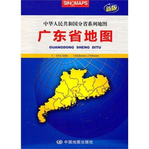 广东省地图:中华人民共和国分省