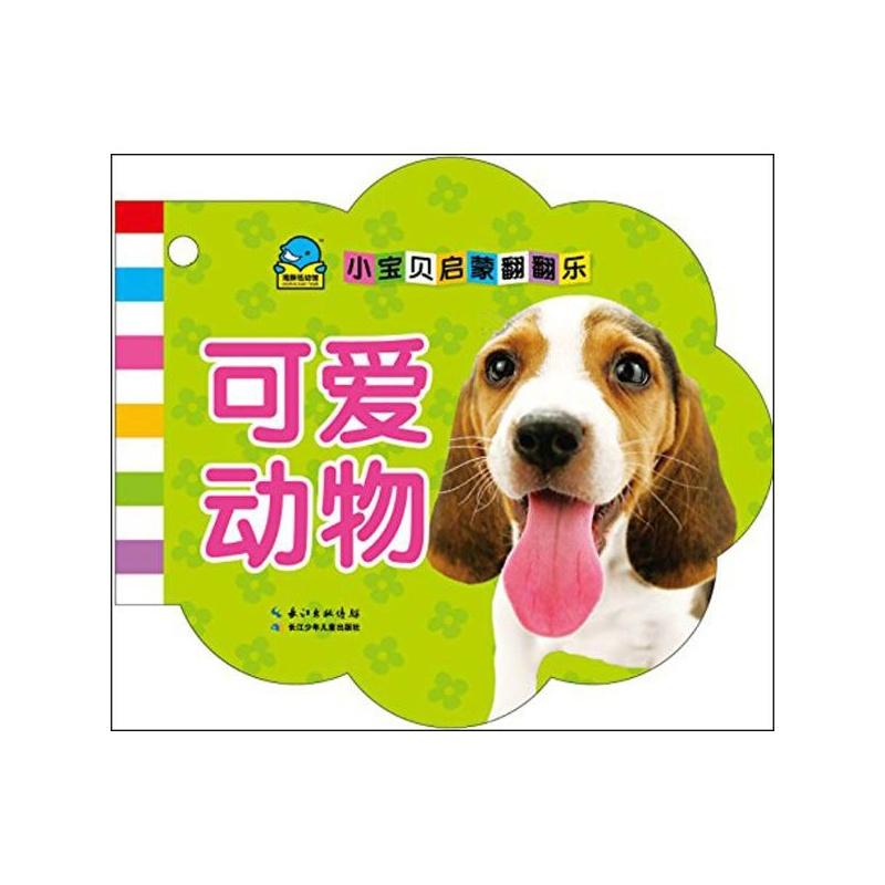 00元 作     者 海豚传媒 出 版 社 长江少年儿童出版社有限公司 出版