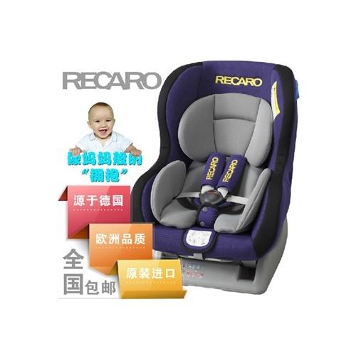 德国recaro/瑞凯威/汽车宝宝儿童安全座椅/诺亚