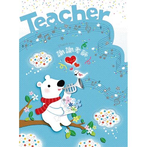 教师节送老师创意礼物