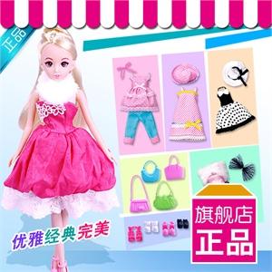 【网上城 正品】乐吉儿时尚换装H30B 芭比娃娃公主装礼服 女孩过家家玩具套装