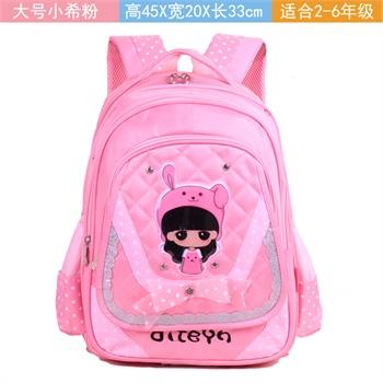 韩版可爱公主风小学生2-6年级双肩书包减负护脊儿童