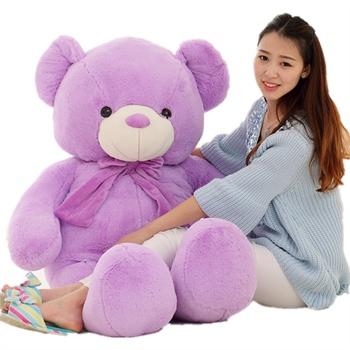 爱满屋 可爱泰迪熊公仔 紫色抱抱熊 大抱熊 毛绒玩具