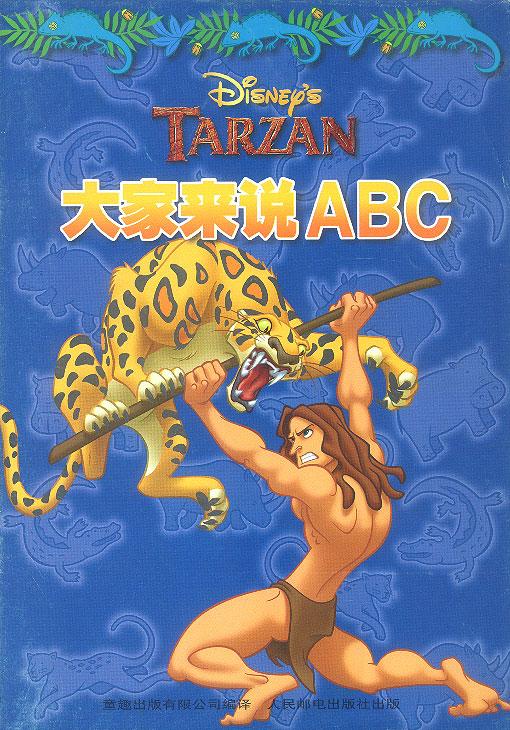 人猿泰山系列游戏-大家来说ABC下载
