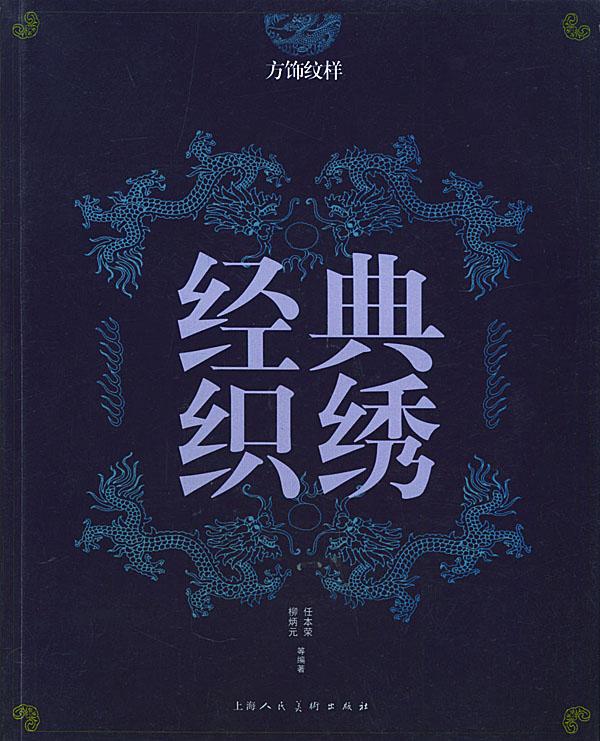 牙岛香织作品封面